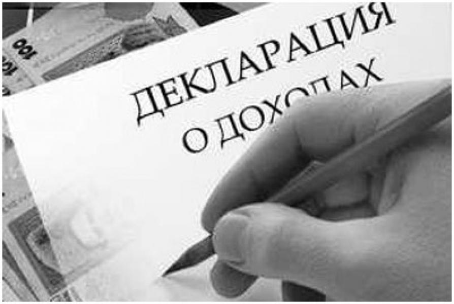 http://ab.mk.court.gov.ua/img/news/159490.jpg